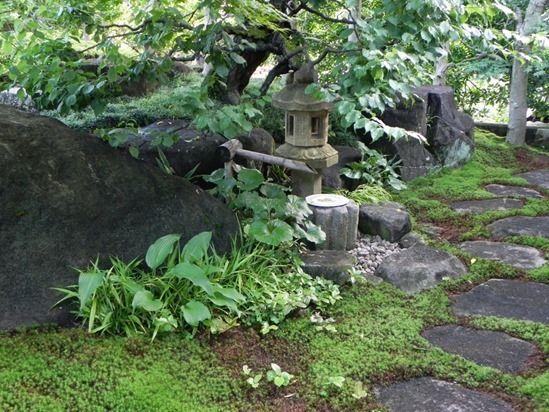 9. Japanese garden (1024x768)