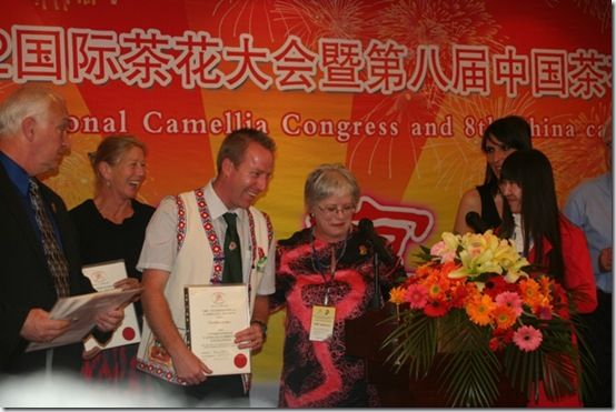china 2012 collecting the ICS garden of excellence award