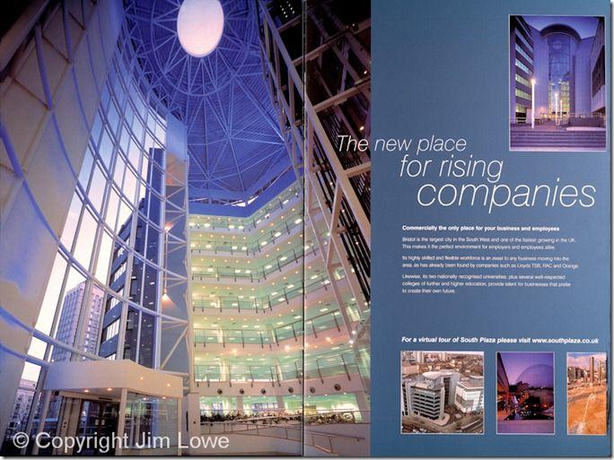 Blue Atrium Brochure