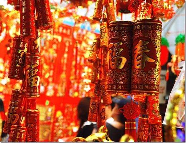 How to Photograph Chinese New Year