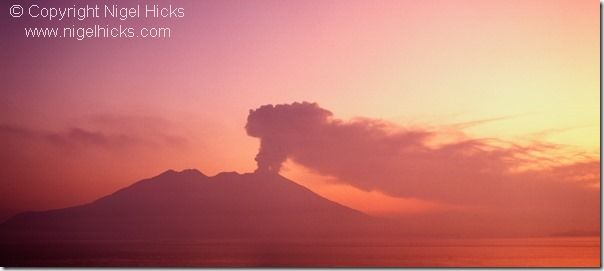 Sakurajima, Japan, sunset, sunsets, exposure, golden hour, camera lens, white balance, sun, light, dusk,