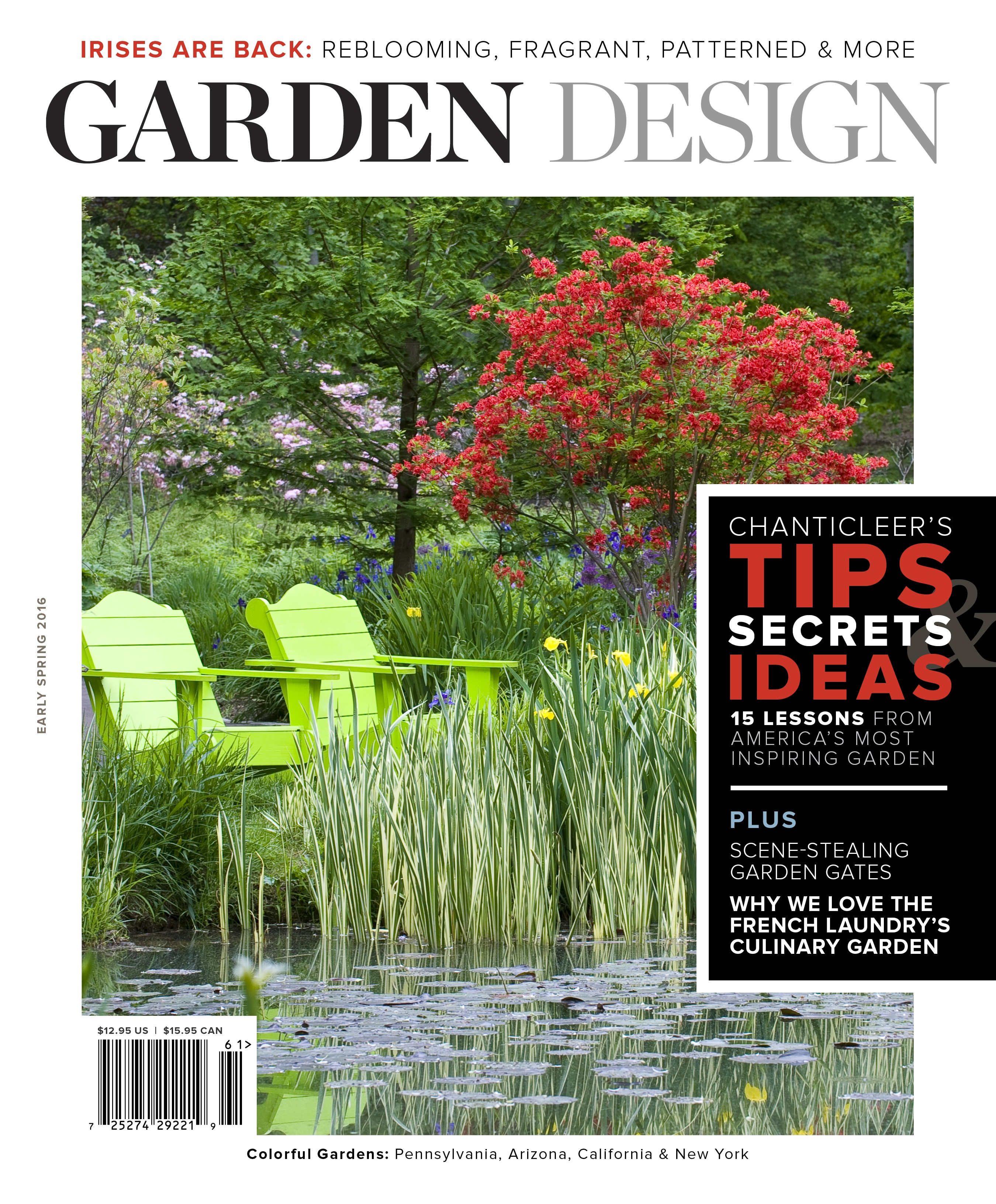 issue sedl magazines digital your garden magazine cansko subscription