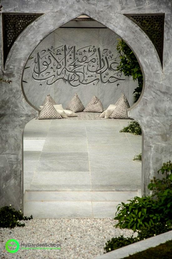 The Beauty of Islam Garden
